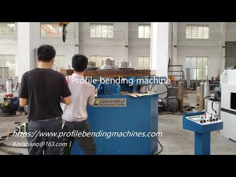 Video of bending angle by profile bending machine