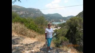 Greece, Греция, о. Корфу, Палеокастрица(Это видео создано с помощью видеоредактора YouTube (http://www.youtube.com/editor), 2013-07-31T18:51:21.000Z)