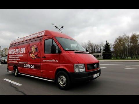 Передвижной шиномонтаж в Минске +375296281281