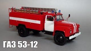 ГАЗ АЦ-30(53-12)-106Г | DiP Models | Масштабная модель пожарного автомобиля 1:43