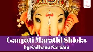 Shri Ganesh Mantra Marathi Shlok || Stotra Sumnajali ||