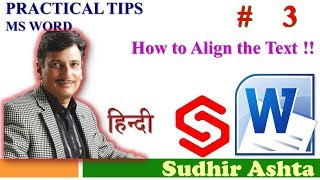 Practical Tip #003 How to Align the Text in Microsoft Word- Sudhir Ashta