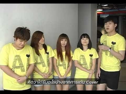 The Mission Project : Oishi Thailand Cover Dance 2013 (Ep.5)