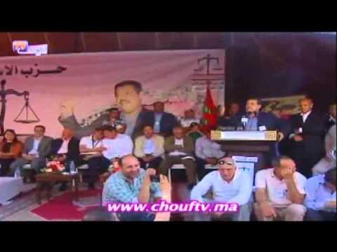 وزراء بنكيران داخو