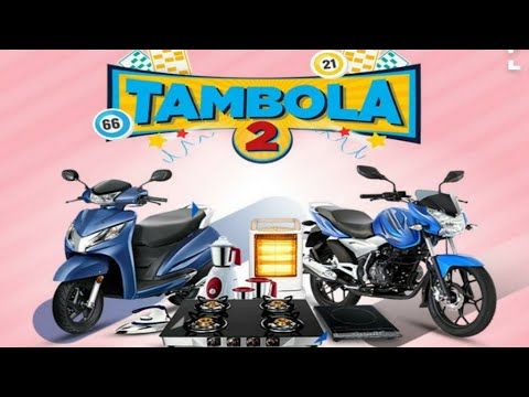 Dainik Bhaskar Plus App Tambola 2 Game Play And Win
