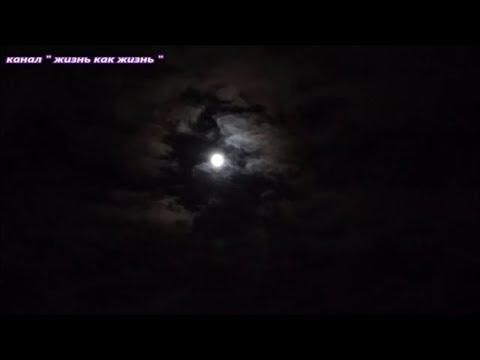Ночное небо !