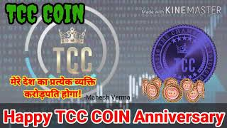 Happy #Tcc Coin Anniversary // Tcc Coin Trade in #Mercatox & #P2pb2b Exchange // Tcc Next #Bitcoin