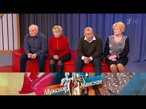 Мужское / Женское. Развод по-русски. Выпуск от 02.03.2018