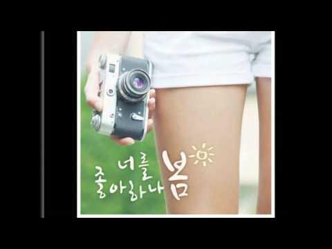 [Korean][인디 음악] 동경소녀 - 너를 좋아하나 봄