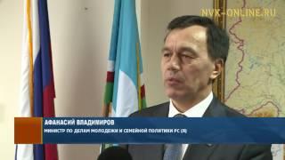 видео Поддержи Якутию! ЦБ запустил сайт для голосования за дизайн купюр в 200 и 2000 рублей