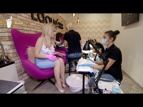Салон Laque Nails & Beauty - Ревизор C Тищенко в Киеве - 24.12.2018