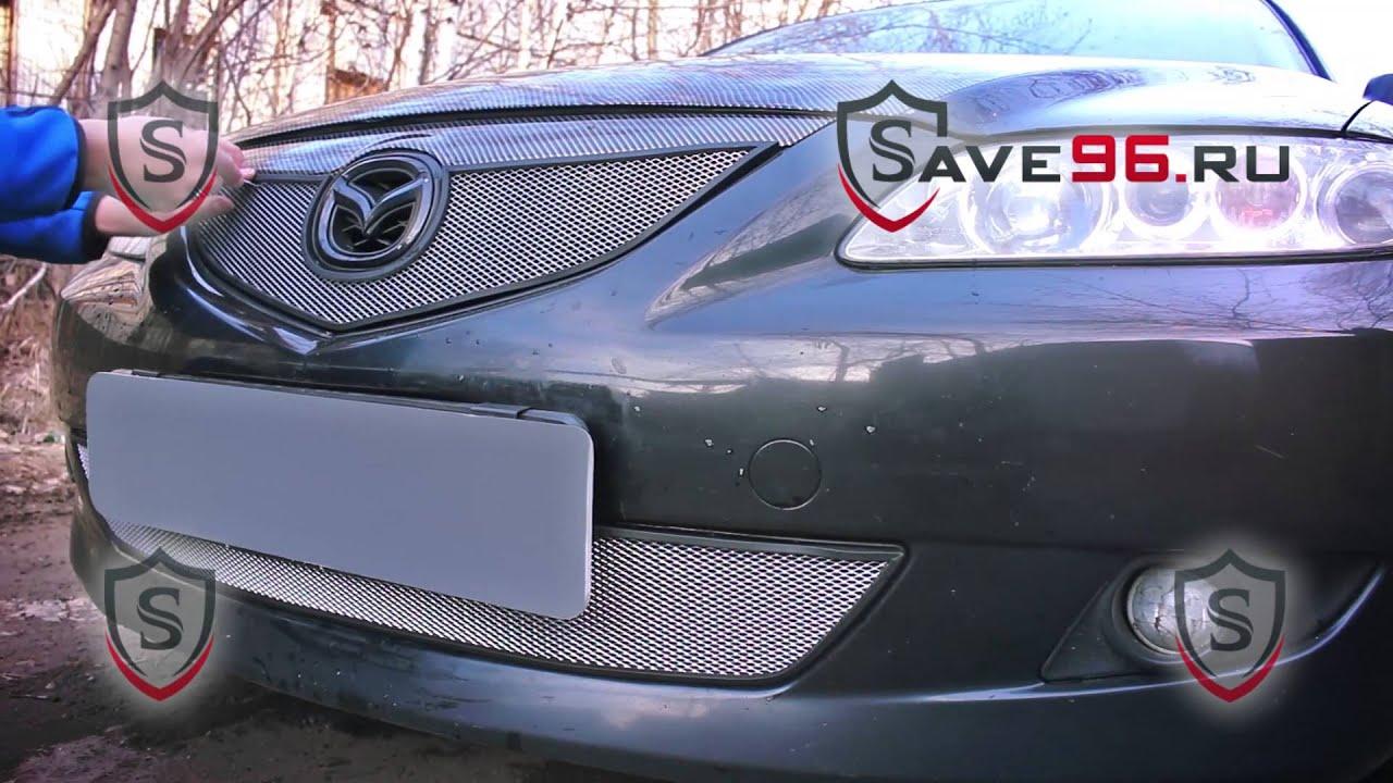 Защита радиатора на Mazda 6 (Мазда 6) 2002-2005 г.в.