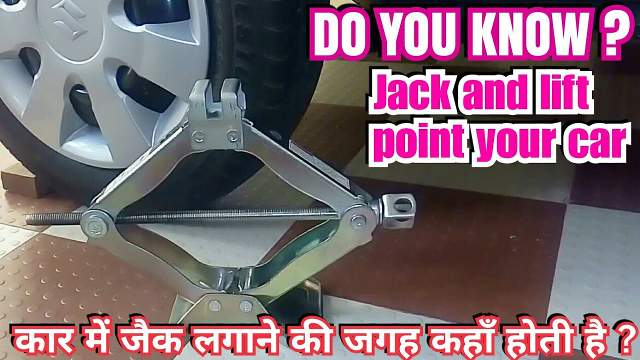 Jack And Lift Point Your Alto K10 Alto 800 And Other Cars Youtube