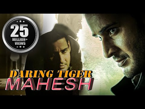 Daring Tiger Mahesh (2016) Full Length...