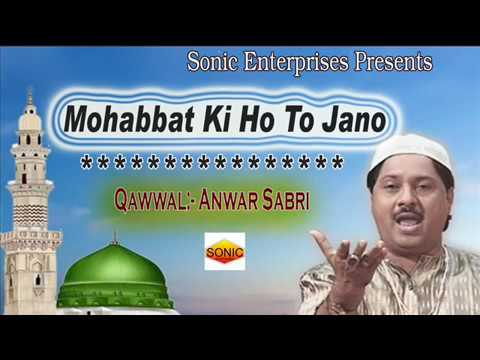 Latest Anwar Sabri Qawwal - मोहब्बत की हो तो जानो (Mohabbat Ki Ho To Jano) - Sonic islamic