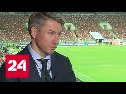 Алексей Сорокин о матче России и Бразилии - Россия 24