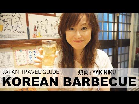 Osaka Restaurant: YAKINIKU 焼肉: Japan Travel Guide for Osaka Trip