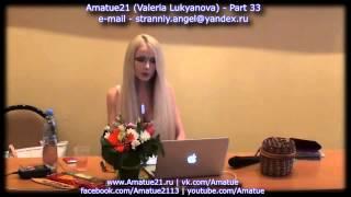 Amatue 21 seminar part 33