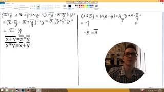 Решение задач алгебры логики