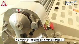 통옌 파이롤러 520BF 사용방법 영상