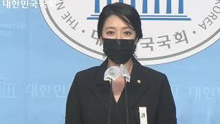 국회 본회의 대북규탄결의안 채택 무산 관련 논평 | 배…