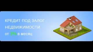 видео купить земельный участок в ипотеку