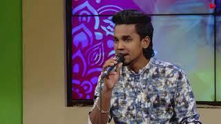 Buk Vora Valobasha | Shanu | Channel i Sherakontho 2017 | IAV