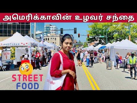 👨🌾🍜Enjoying STREET Food & Shopping Organic Fruits @ USA Farmers Market | Shopping Haul | Tamil VLOG