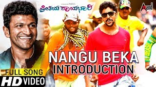 Preethiya Raayabhari | Nangu Beka Introduction | Full HD Song 2017 | Puneeth Rajkumar | Nakul