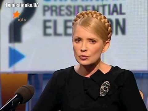 Юлія Тимошенко. Телеміст