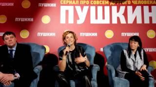 Сериал СТС «Пушкин» представили в Петербурге (3)