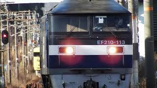JR山陽本線 貨物列車 EF210ー113