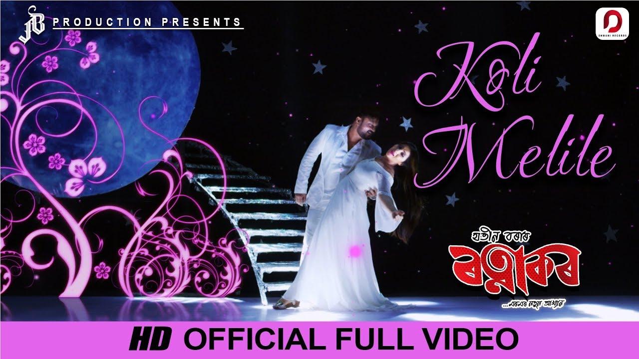 Download Koli Meliley | Ratnakar | Jatin Bora | Zubeen Garg | Nishita | Navanita | Assamese Film Song 2019