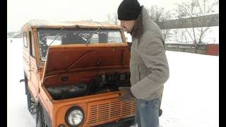Тест-драйв ЛУАЗ 969А Волынь