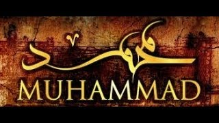 The Most Humbleness Man In The World- Prophet Muhammed (S)