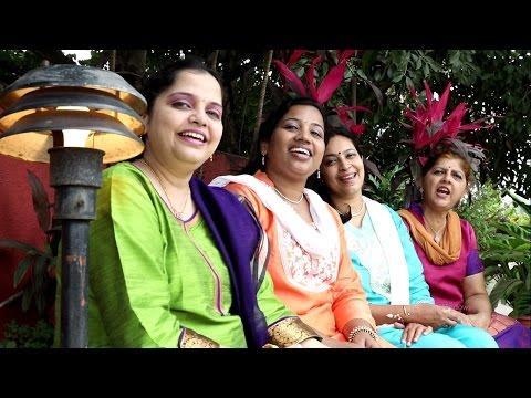 Dete Kon Cover by Anagha Pande, Archana Deshpande, Neelam Joshi  and Vidula Sahasrabudhe