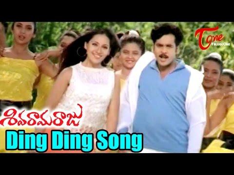 Siva Rama Raju - Kallu Kallu Kalusukonte - Sivaji - College Song