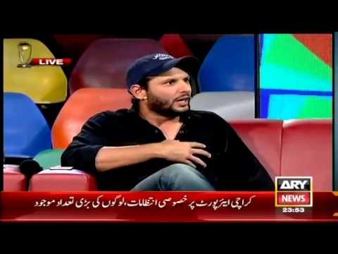 Shahid Afridi Blasted Mohammad Yousuf