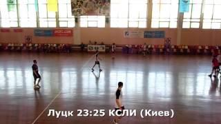 Гандбол. КСЛИ (Киев) - Луцк - 36:29 (2-й тайм). Турнир О. Великого, г. Бровары, 2002 г. р.