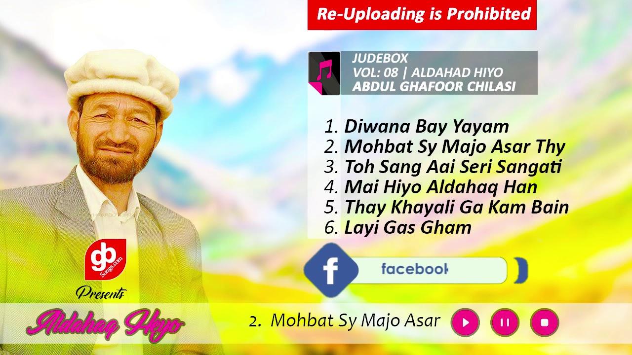 Download Aldahaq Hiyo | Shina Album | Abdul Ghafoor Chilasi | Vol: 08 | GB Songs Golden Series-1