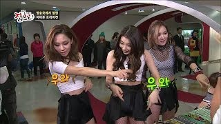 【TVPP】Miss A - Shopping At Free Market, 미쓰에이 - 프리마켓에서 쇼핑하기 @ Global Homestay The Way Home