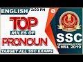 Top Rules of Pronoun | SSC CHSL Class 2019 | English | 2:00 PM