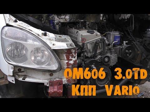 УазТех: Установка Om606, 3.0TD с КПП VARIO на ГАЗель БИЗНЕС, ЧАСТЬ 1