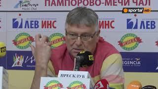Пламен Николов: Пожелавам на детския турнир в Дряново да стане международен