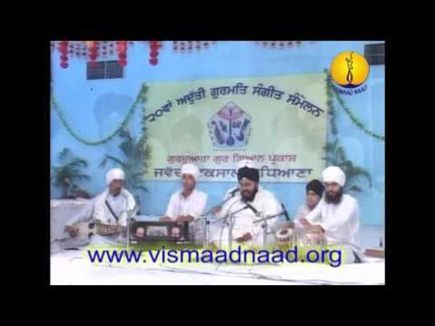Raag Devgandhari : Bhai Gursharan Singh - Adutti Gurmat Sangeet Samellan 2011
