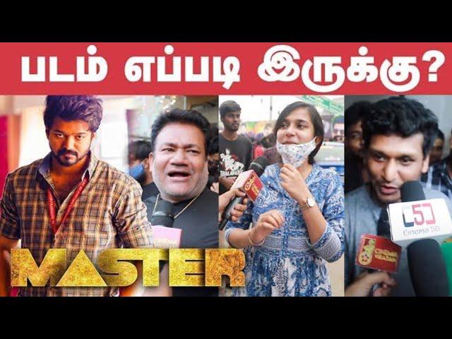 Master Public Review   Master First Review   Vijay   Vijay Sethupathi   Anirudh