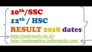 HSC Maharashtra Board Result 2018   Maharashtra Board Result 2018 Date  