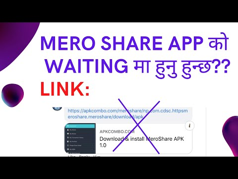 Mero Share Application Lunch Meroshare App Download Mero Share Cdsc Nepse Nepal Stock Exchange Youtube