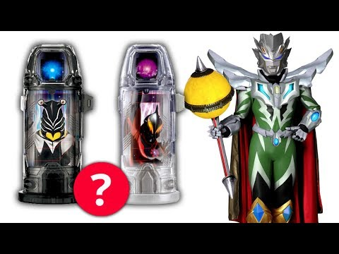 Ultraman Geed - WHAT HAPPEN WE FUSE PEGA AND BELIAL ?