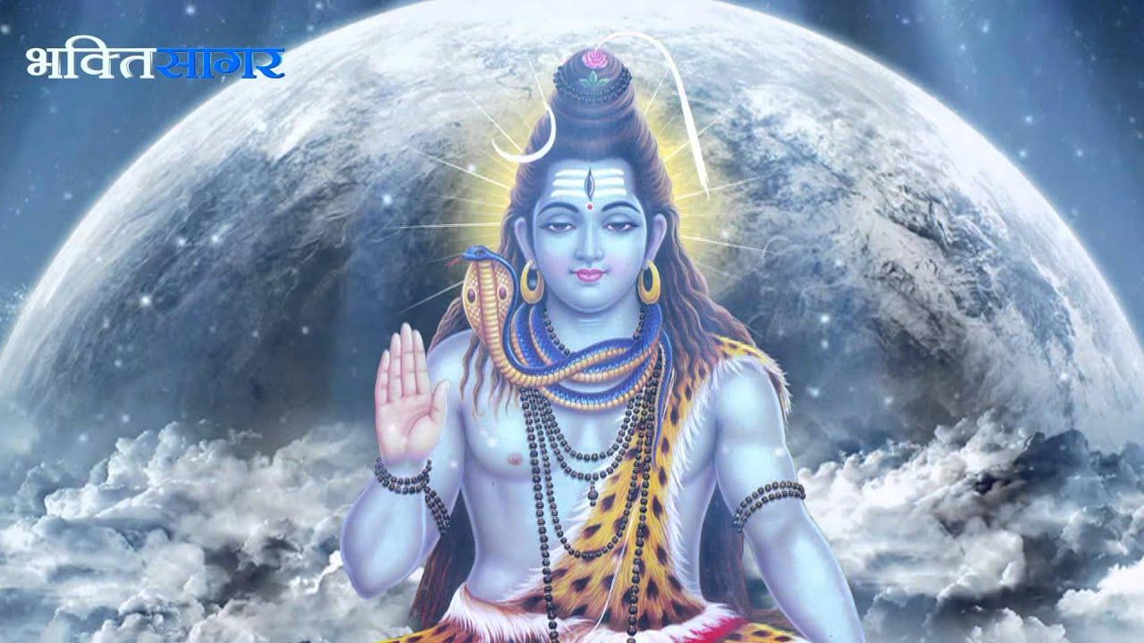 Bhakti Wallpaper 3d Hd Download Shiv Shankar Bholenath Bhajan Hai Shiv Shankar Kashi